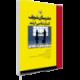 مجموعه سؤالات آزمون های مدیریت اجرایی