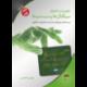 تجزیه و تحلیل سیگنال ها و سیستم ها- جلد 2