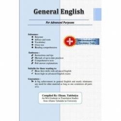 زبان عمومی پیشرفته (ارشد و دکتری زبان، TOEFL ,GRE ,GMAT ,IELTS) General English for Advanced Purposes