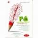 25 اصل اساسی در مقالهنویسی (ویژه رشتههای علوم انسانی)